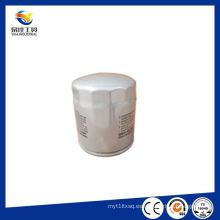 Venta caliente Deutz 01174416 Oil Filter