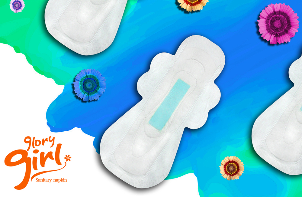 Sanitary Napkin With Negative Ion