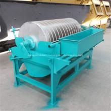 Магнитный сепаратор мокрого типа для горнодобывающей промышленности