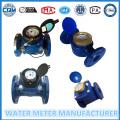 Abnehmbarer Trocken-Typ Woltmann Wasserzähler (LXL-50E-500E)