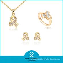 OEM Accepted Premium Silver Jewellery Set Design (J-0061)