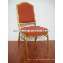 Банкетный стул для банкета XA171