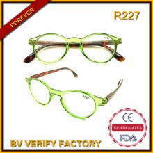 R227 2016 Hotsale новый модный круглый кадр очки для чтения (BV проверенные завод)