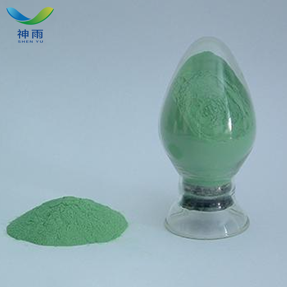 Nickel Hydroxide
