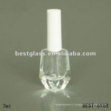 7ml освобождают лак для ногтей бутылка с белой крышкой