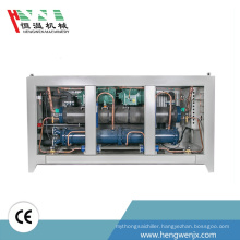 China manufacturer water cooled chiller with sanyo compressor