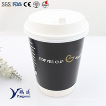 Disposable Double Wall Insulation Hot Coffee Paper Cups