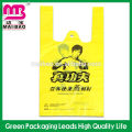 Heavy Duty Top quality t-shirt bag Hot Sale Latest design plastic courier bag