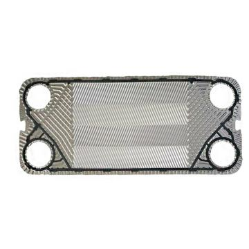 Intercambiador de calor 0.5mm ss316 plate S21