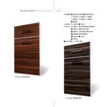 Anti Scratch MDF Puertas del gabinete de cocina con asas (zhuv)