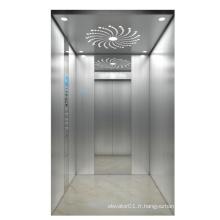 Accueil ascenseur résidentiel petit ascenseur