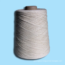 polyester dope dyeing DTY carpet yarn dope dyed polyester dty yarn