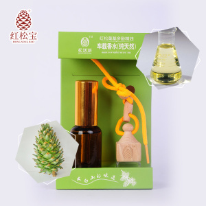 Home Use Pine Cone Essential Oil Perfume Set