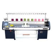 Fully Rib Knitting Machine Supplier