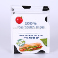 Custom Wholesale Reusable Non Woven Insulated Lunch Snack Cooler Bag For Picnic, Promotion And Supermarket