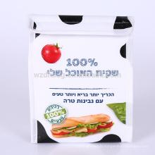 Sac isolé de réfrigérateur de casse-croûte de déjeuner non tissé réutilisable en gros fait sur commande pour le pique-nique, la promotion et le supermarché