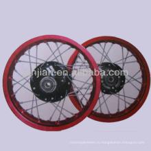 диски для мотоциклов bmx для продажи
