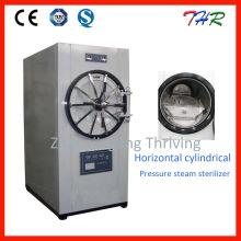 Автоклав (THR-150YDB) для горизонтального цилиндрического пресса