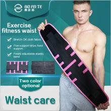 Abnehmen Taille Shaper Trimmer Gürtel Übung Fitness