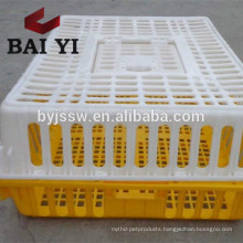 Autolock Cage for Poultry Transport Chickens
