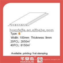 Feuille PVC pour plafond et paroi 100mm * 9mm