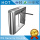 MIFARE Card Semi-Automatic Tripod Turnstile Gate