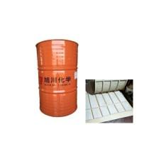 Coulée de prépolymère de polyuréthane pour la fabrication de moules en béton