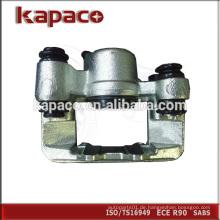Kapaco Hinterachse rechts Bremssattel oem 47730-13020 für TOYOTA Corolla / Prius