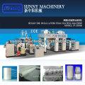 LDPE PP EVA EAA plastic extrusion coating machine