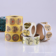 Cheap Roll Logo Printing Die Cut Private Customized Printed Paper Adhesive Packaging Label Stickers