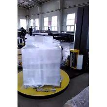 Автоматическая машина для упаковки поддонов с разрезанной пленкой