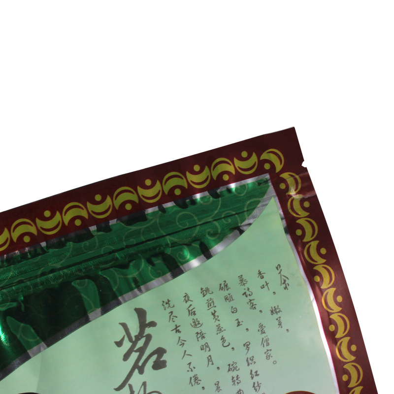 Tea Self Sealing Bag