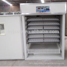 Incubateur automatique d'oeufs de 3000 oeufs à vendre Made in Germany