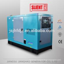 70kw silent diesel generator price with cummins engine 4BTA3.9-G11