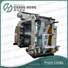 Machine d'impression flexographique non tissée à haute vitesse à six couleurs (CE)