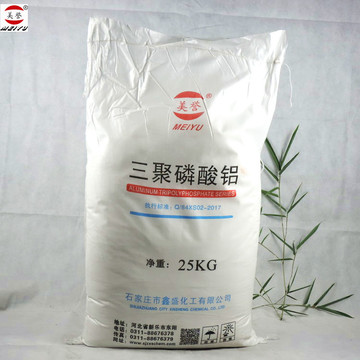 ATP-Aluminium Tripolyphosphate sắc tố chống gỉ 13939-25-8