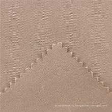 60/2x60/2/156x74 171gsm 149см 100% хлопок саржа ткань для равномерной брюки