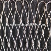 Edelstahldrahtseilmasche verzieren Seilnetzbesetzungs-Sicherheitszoo-Masche