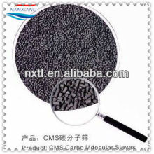 High Purity Carbon Molecular Sieve suppliers