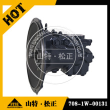 Komatsu Original Hydraulikpumpe 708-3T-04620