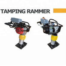 tamping rammer honda gx160 soil compactor(FYCH-80)