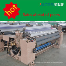 Double Nozzle Water jet loom for sale Textile weaving Machinery power loom Factory