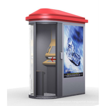 ATM Booth