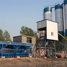 Высококачественный бетонный завод stetter