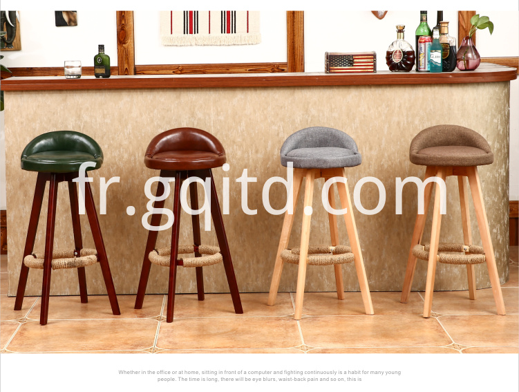 Wood Bar Chair