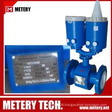 Truck flow meter MT100E series