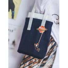 Холщовая сумка BJD для шарнирной куклы MSD / SD / 70 см