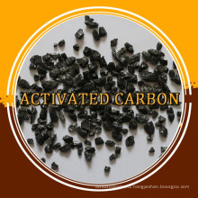 High Quality Rubber Additive Carbon black N220