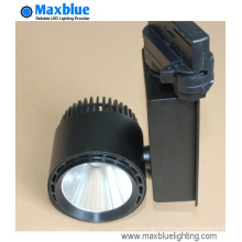 Dimmable LED COB Track Light with Fan