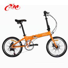 Alibaba hot sale good quality nice folding bike/beautiful disc brake folding bike/Chinese single speed folding bicycle 2017